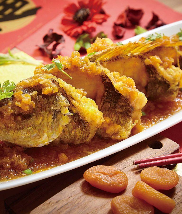 杏桃香酥魚
